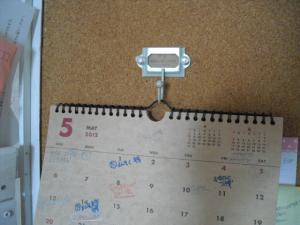 ネームプレート月フックとカレンダー