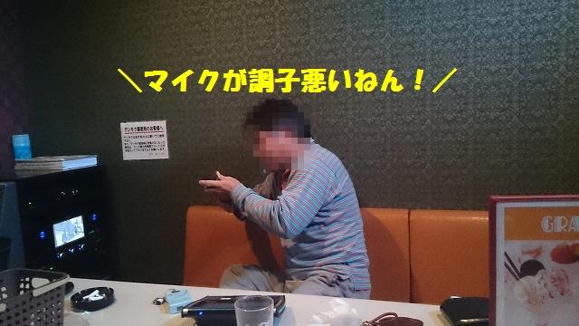 DSC_0047 (1) - コピー