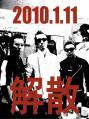 20121229_b_001.jpg
