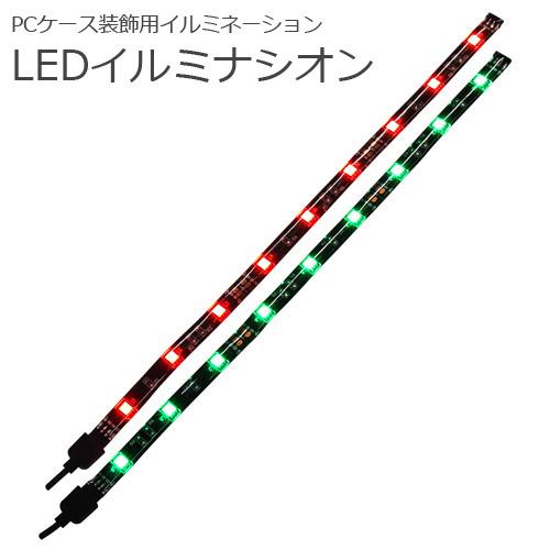 led-illuminacion-500.jpg