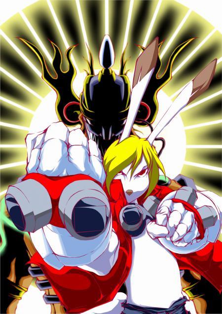 王者の拳!