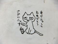 2014_0107SUNDAI19890008