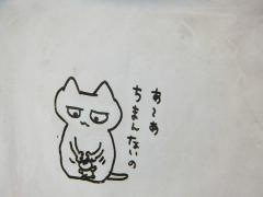 2013_1230SUNDAI19890043