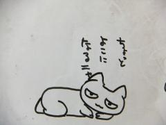 2014_0121SUNDAI19890006