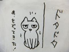 2014_0125SUNDAI19890002