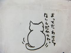 2014_0125SUNDAI19890003
