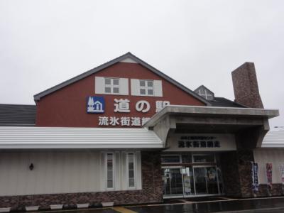 網走天都山桜祭り 014