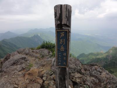 芦別岳 192