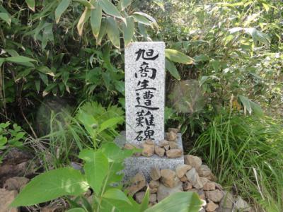 芦別岳 213