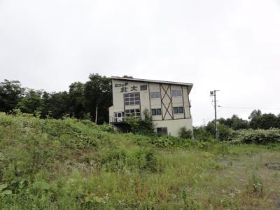天狗岳・黒岳~旭岳 002