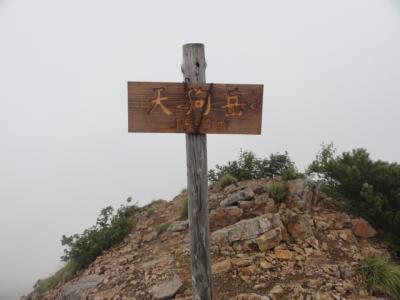 天狗岳・黒岳~旭岳 078