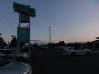 南斜里岳 035