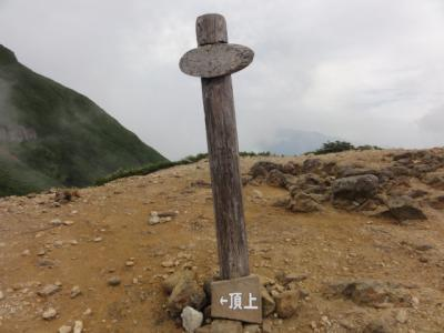 南斜里岳 080