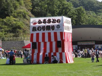 みのり祭り 003