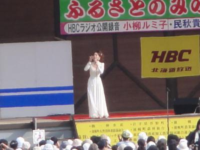 みのり祭り 045