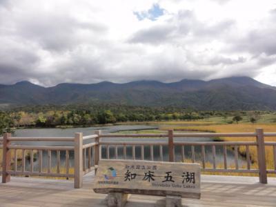 藻琴山・知床 079