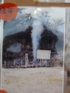 藻琴山・知床 131