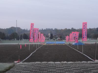 藻琴山マラソン 030