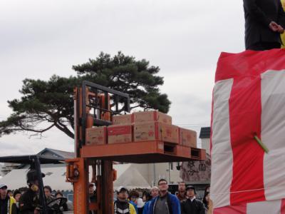 藻琴山マラソン 057