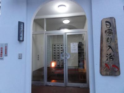 陸別しばれフェス2013 184