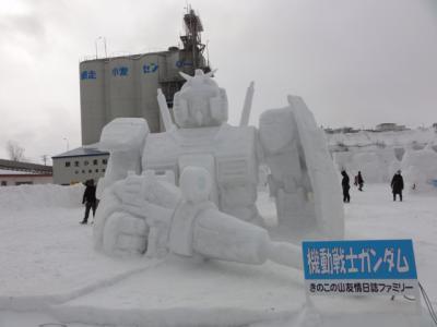 流氷まつり・レークビュースキー場 009