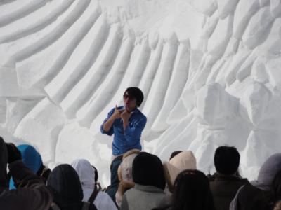 流氷まつり・レークビュースキー場 093