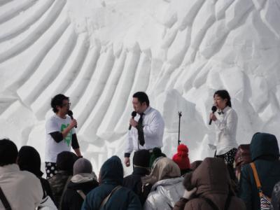 流氷まつり・レークビュースキー場 071