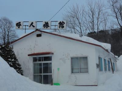 流氷まつり・レークビュースキー場 232