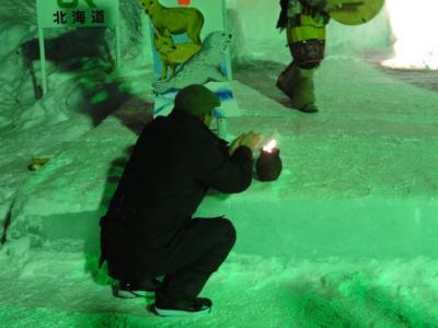 網走~ウナベツスキー場 035