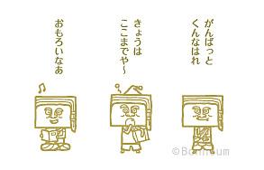 fudobookshiori021.jpg