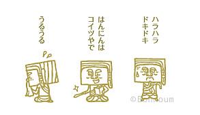 fudobookshiori022.jpg