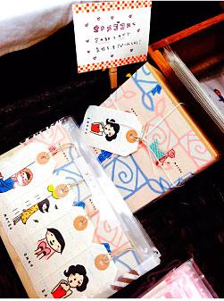 hanzunohin0203_4.jpg
