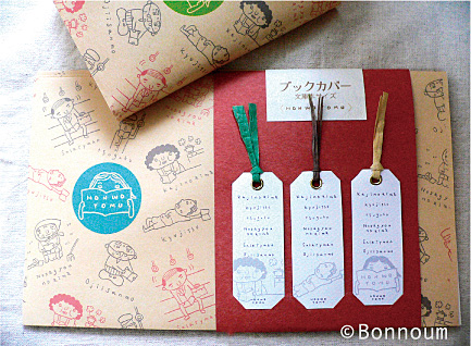 honwoyomubook2.jpg