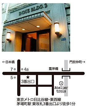 kamiwokiri12103.jpg