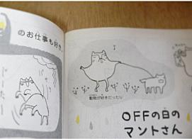 mantosanhonsyoukai4.jpg