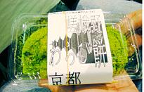 no10tezuuriartosaka4.jpg