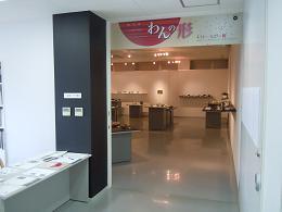 ブログDSCN8203