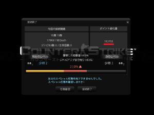 稼いだ11-13 JPG