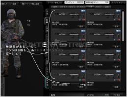 武器23M14-16 JPG