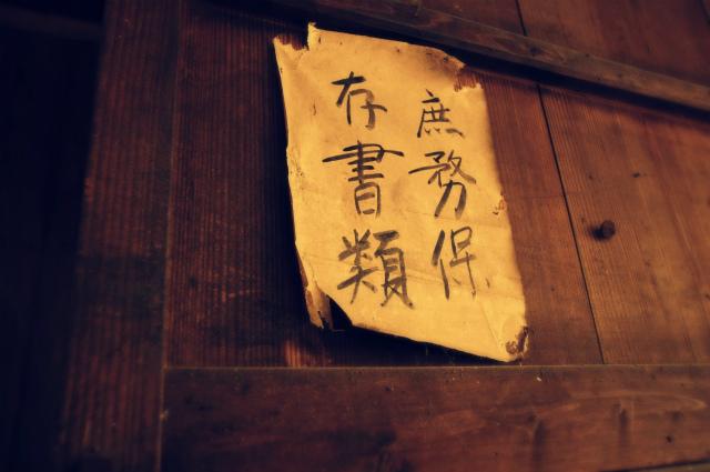 yubinkyoku15.jpg