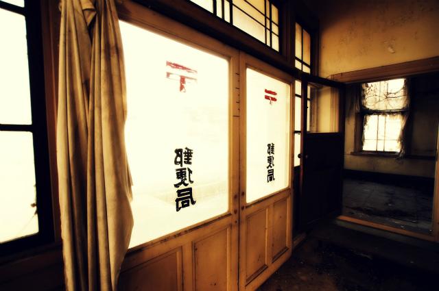 yubinkyoku4.jpg