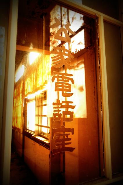 yubinkyoku6.jpg