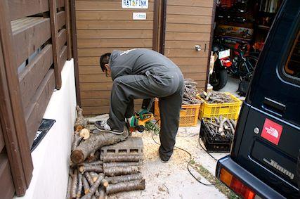 薪を切る-1