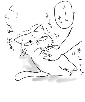 くしゃみ1