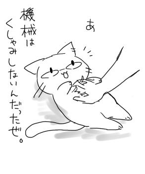 くしゃみ4
