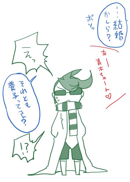 高崎六太郎5