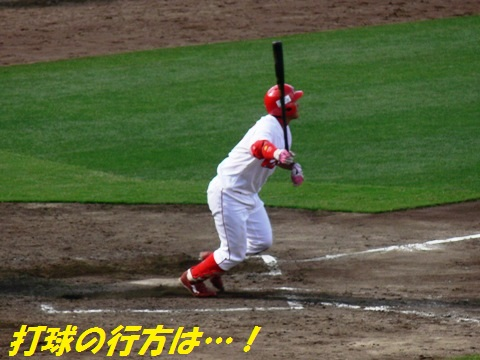 センターオーバー2塁打③