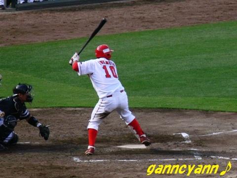センターオーバー2塁打
