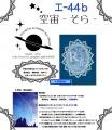 20140112CC大阪お品書_飾り枠