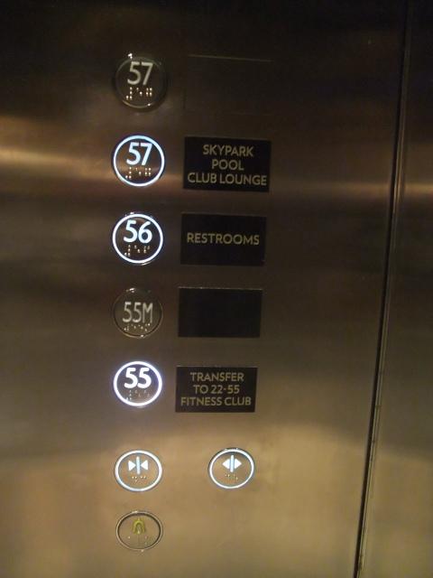 エレベーター4